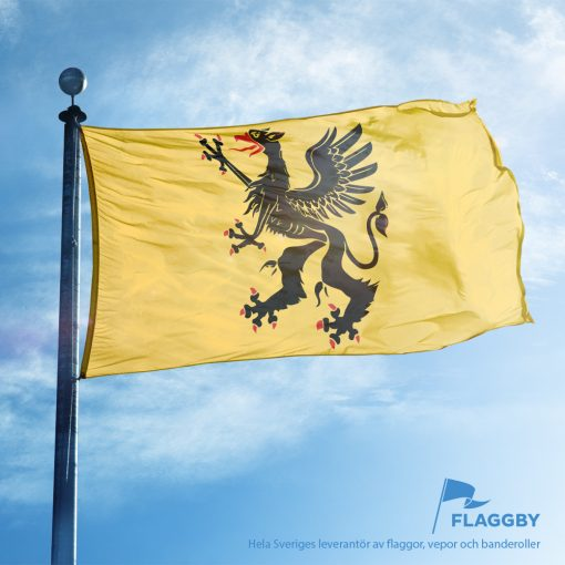 Södermanlands flagga